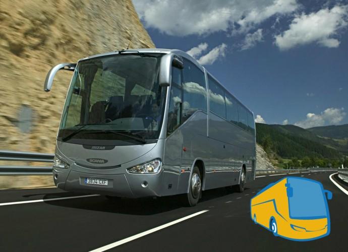 Автобус до 50 мест